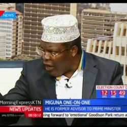 One on one with Nairobi gubernatorial candidate Miguna Miguna. July 26, 2017